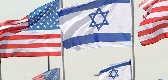 FeaturedImage_2015-11-09_Flash90_Israel_US_Flags_F130320MA001