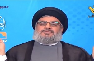 FeaturedImage_2015-11-24_094146_YouTube_Hassan_Nasrallah