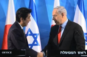 FeaturedImage_2015-11-25_143909_YouTube_Abe_Netanyahu