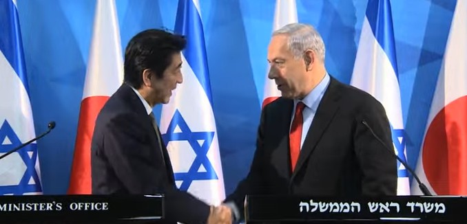 FeaturedImage_2015-11-25_143909_YouTube_Abe_Netanyahu