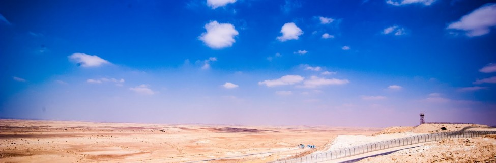 The security fence between Israel and Egypt, overlooking the Sinai Peninsula. Photo: David Katz / The Israel Project / flickr