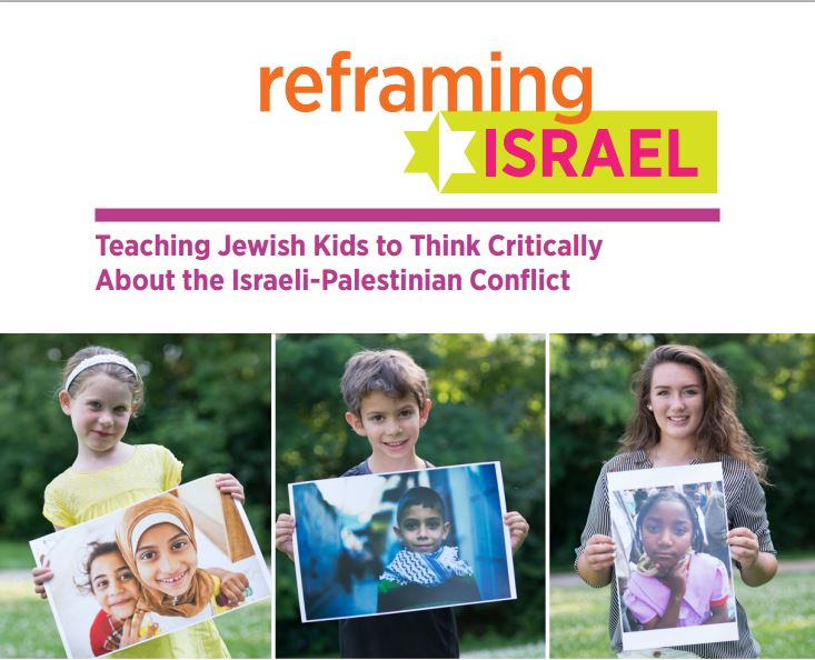 Part of the cover of Reframing Israel.
