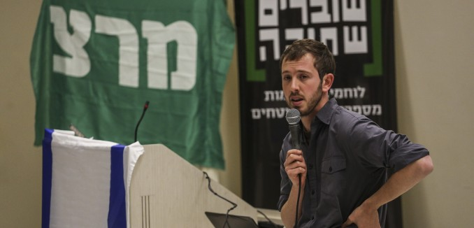 Students attend a talk given by the Israeli foundation, Breaking The Silence, at the Hebrew University on December 22, 2015. Breaking the Silence is a foundation of former soldiers who promote speaking out against Israeli occupation in Palestinian territories. Photo by Hadas Parush/Flash90 *** Local Caption *** ùåáøéí ùúé÷ä ôåñèø ùìè çééì òøáé ÷îôééï