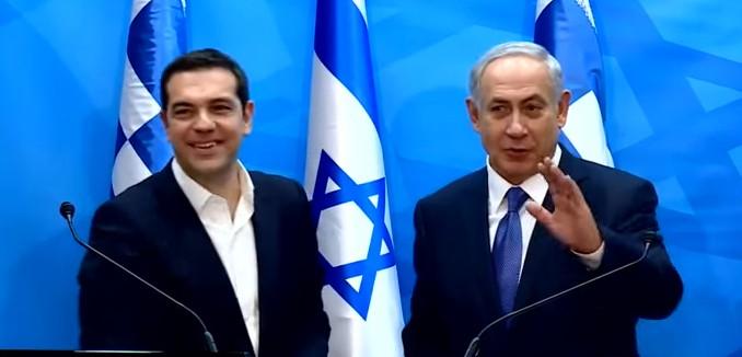 FeaturedImage_2015-12-02_103426_YouTube_Tsipras_Netanyahu