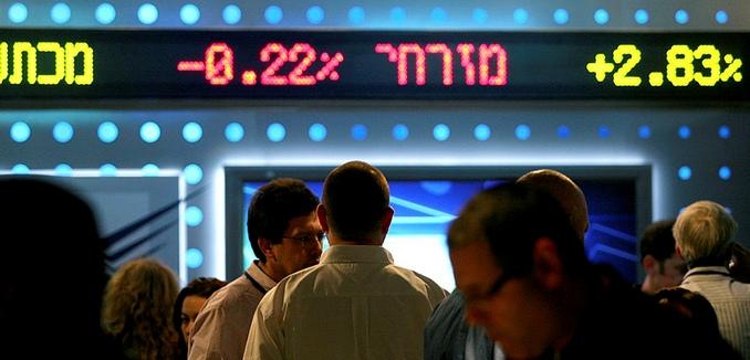 FeaturedImage_2015-12-14_Flash90_Tel_Aviv_Stock_Exchange