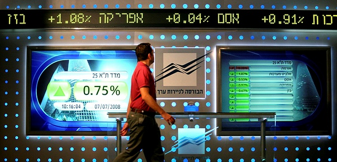 FeaturedImage_2016-01-06_Flash90_Tel_Aviv_Stock_Exchange_F091221MS24