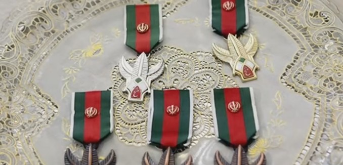 FeaturedImage_2016-01-31_140044_YouTube_IRGC_Medals