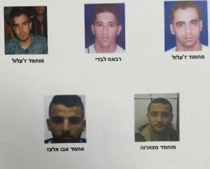 The five-man cell directed by Hezbollah. [Photo: Shin Bet]