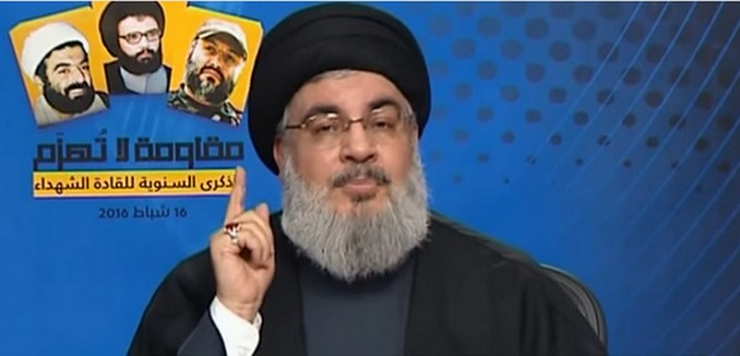 FeaturedImage_2016-02-16_222100_YouTube_Hassan_Nasrallah
