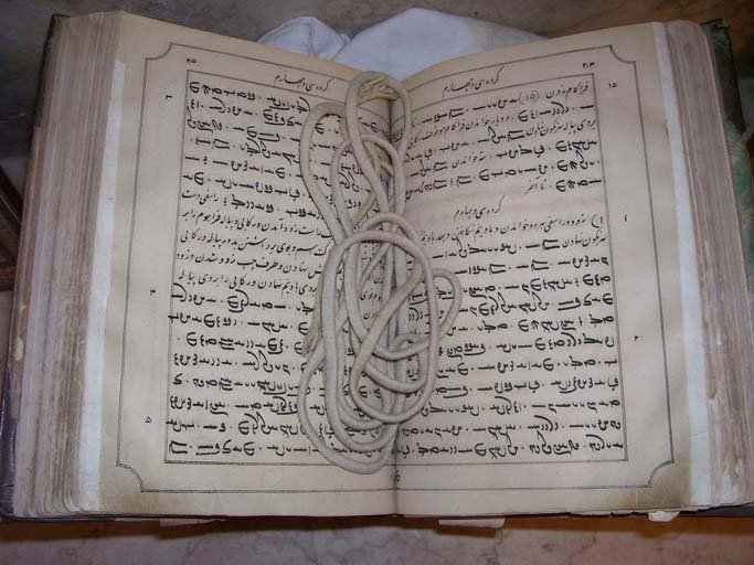 An ancient Zoroastrian prayer book.