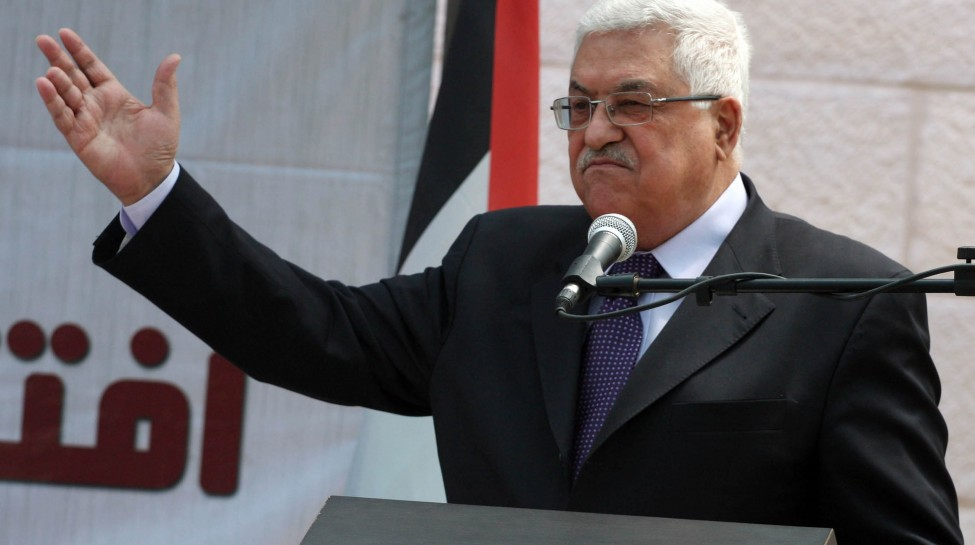 Palestinian Authority President Mahmoud speaks at the opening ceremony of a medical center in Ramallah, August 8, 2010. Photo: Issam Rimawi / Flash90