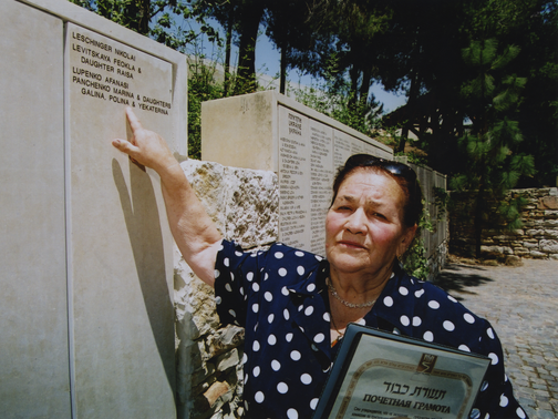 Yekaterina Movchan-Panchenko receives an award honoring the Righteous Among the Nations at Yad Vashem in 2001. Photo: Yad Vashem