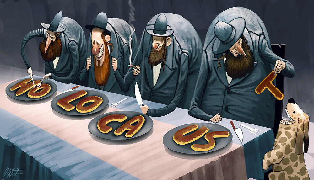 Photo: Second International Holocaust Cartoon Contest