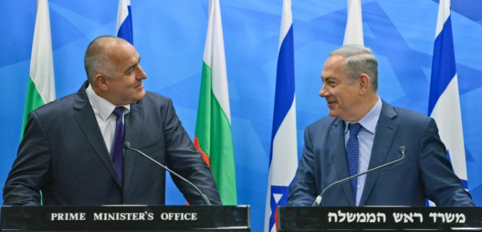 Israeli Prime Minister Benjamin Netanyahu (R) seen with his Bulgarian counterpart Boyko Borisovi as they deliver joint statements at the Prime Minster office in Jerusalem on February 25, 2016. Photo by Kobi Gideon / GPO *** Local Caption *** ??? ?????? ?????? ?????? ?? ??? ????? ??????? Boyko Borisov ?????? ???????