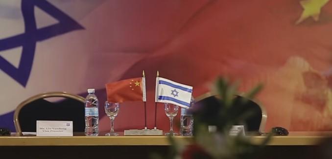 FeaturedImage_2016-05-04_165141_YouTube_Israel_China_Tech