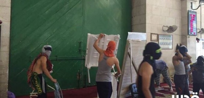 temple mount rioters
