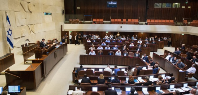 A general view shows a plenum session in the assembly hall of the Israeli parliament on July 11, 2016. Photo by Yonatan Sindel/Flash90 *** Local Caption *** ???  ???? ????? ????