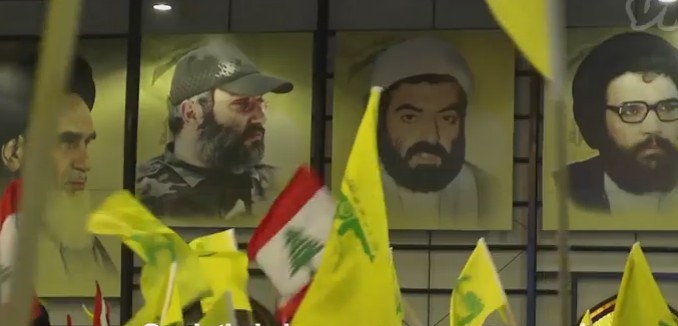 FeaturedImage_2016-07-22_132508_YouTube_Hezbollah