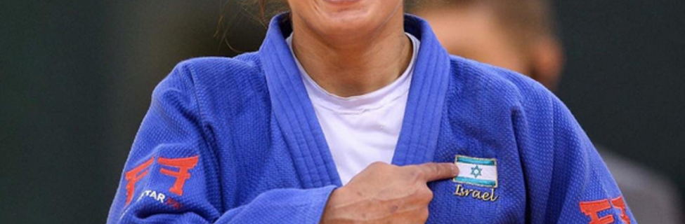 Currently ranked number four in the world in her weight category, Israeli judoka Yarden Gerbi is considered one of Israel's best hopes for a medal. Photo: Yarden Gerbi / Instagram