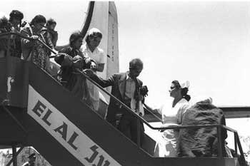 Iraqi Jewish refugees arrive in Israel. Photo: Jewish Virtual Library