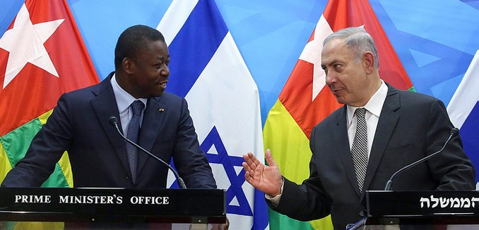 FeaturedImage_2016-08-12_Flash90_Eyademe_Netanyahu_F160810MIS02