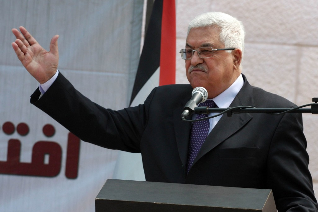 Palestinian Authority president Mahmoud Abbas speaks at the opening ceremony of a medical center in Ramallah, August 8, 2010. Photo: Issam Rimawi / Flash90
