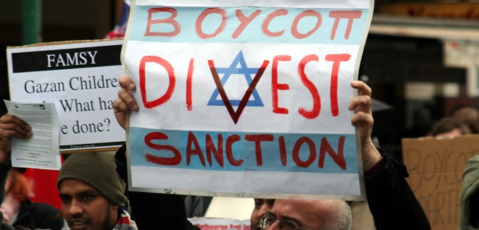 israel_-_boycott_divest_sanction_cr