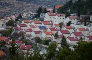 View of the Jewish settlement of Efrat, West Bank, on December 17, 2014. Photo by Miriam Alster/FLASH90 *** Local Caption *** ???? ???????