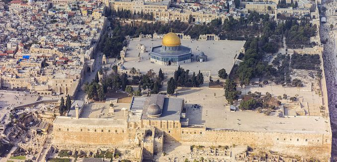 featuredimage_2016-10-13_wikicommons_1199px-israel-20132-aerial-jerusalem-temple_mount-temple_mount_south_exposure