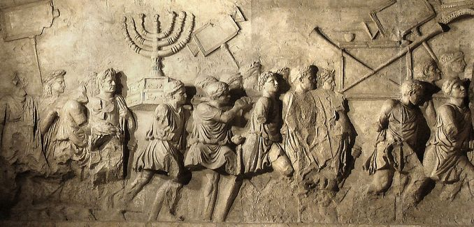 featuredimage_2016-10-20_wikicommons_1200px-arch_of_titus_menorah_22