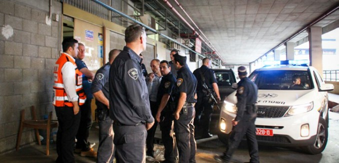 terrorism police bicom