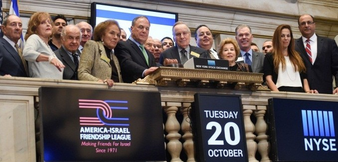 featuredimage_2106-11-10_aifl_israel_day_nyse
