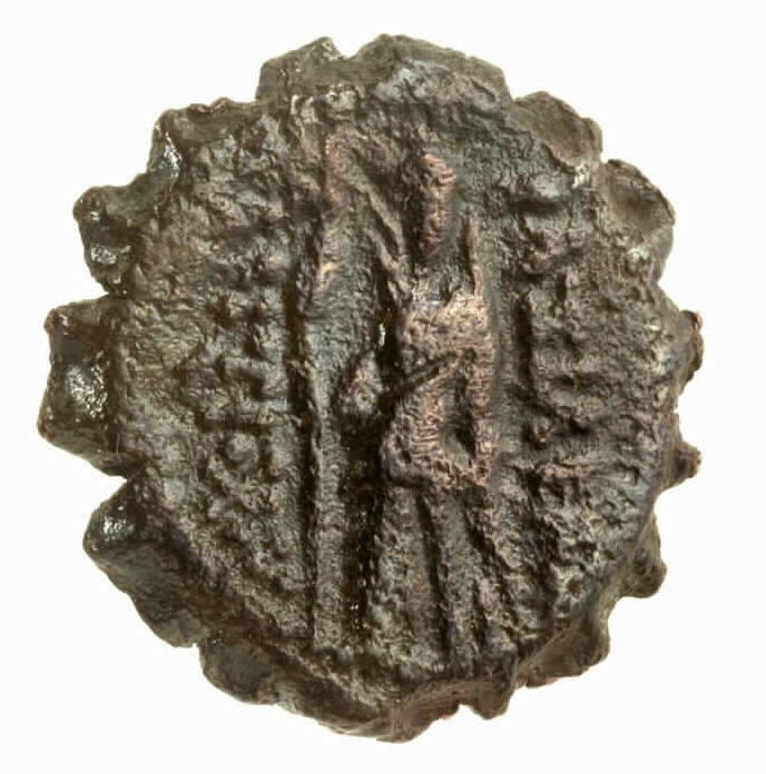 The reverse of an ancient bronze penny, dated to the reign of King Antiochus IV Epiphanes, which was recently found at the Tower of David in Jerusalem. [Photo: Israel Antiquities Authority]