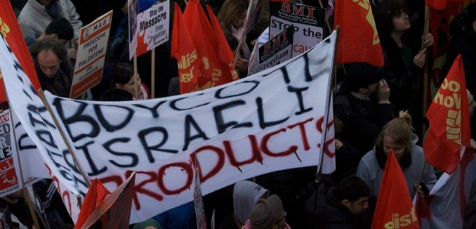 BDS protest anti-israel