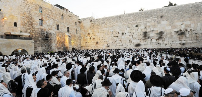 """""""Blessing of the Sun"""" (Birkat Hachama), recited at The Western Wall, Jerusalem."""