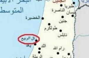 featuredimage_2017-01-04_160252_twitter_no_israel_maps