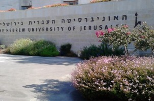 Hebrew_University_Entrance_cr