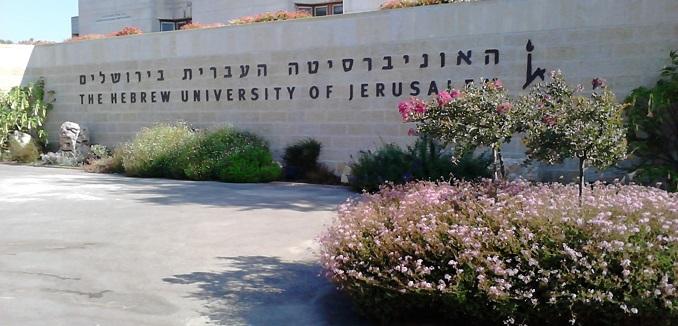 Hebrew_University_Entrance_cr