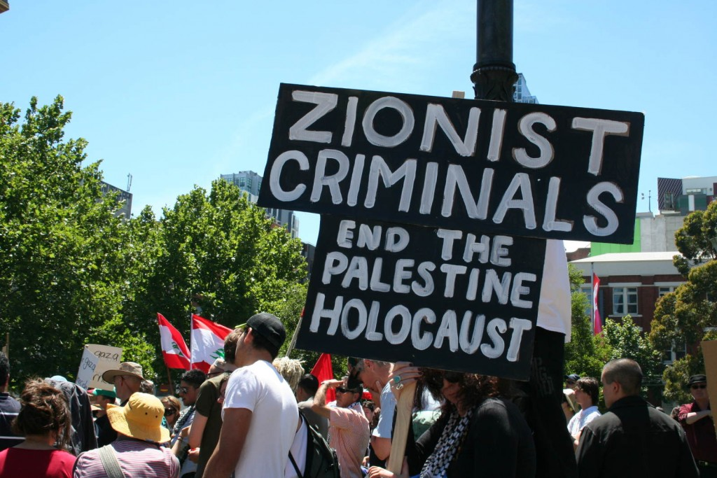 A protest against Israel in Melbourne, Australia, January 2009. Photo: Takver / Wikimedia