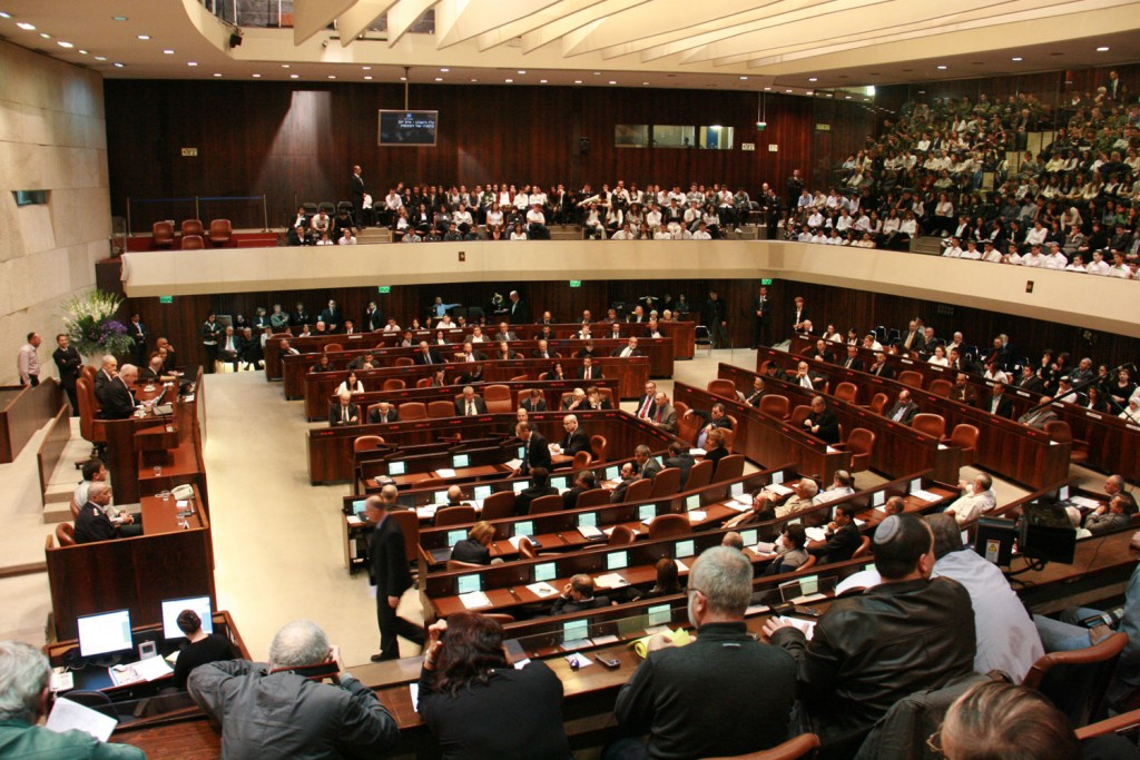 The Knesset, Israel's parliament. Photo: Itzik Edri / PikiWiki