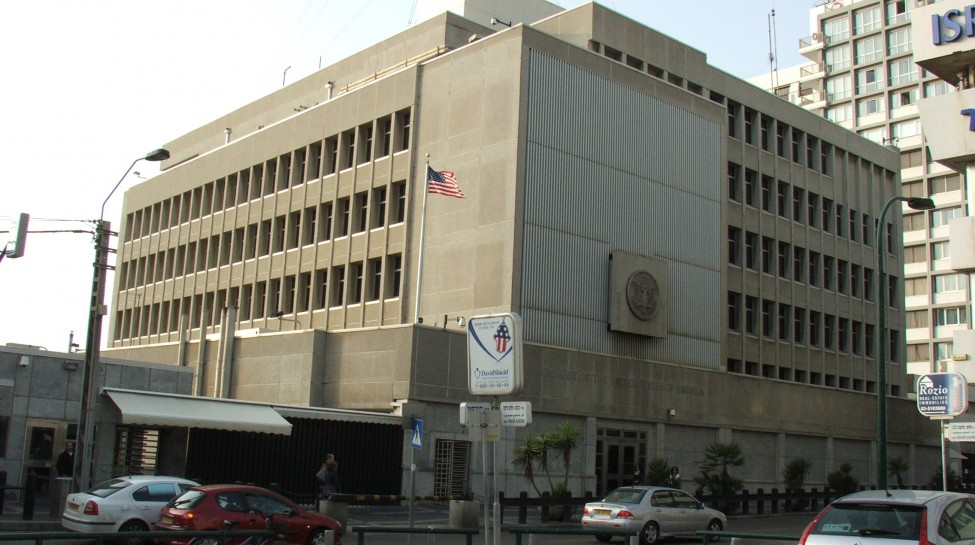 The Embassy of the United States in Tel Aviv. Photo: Krokodyl / Wikimedia