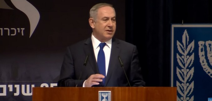 FeaturedImage_2017-03-06_112752_YouTube_Benjamin_Netanyahu