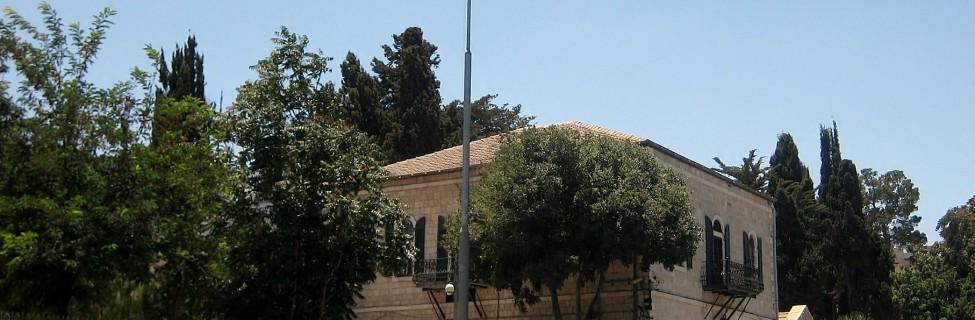 The U.S. consulate in Jerusalem. Photo: Magister / Wikimedia