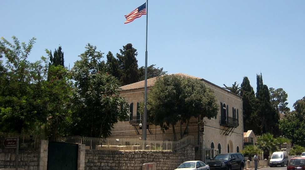 The U.S. consulate in Jerusalem. Photo: Magister / Wikimedia