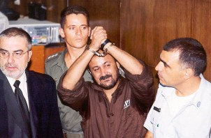 The Palestinian Fatah leader Marwan Barghouti in court, August 2002. Photo: Flash90