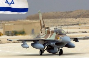 israel air force jet iaf