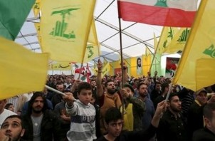 FeaturedImage_2017-04-24_Fars_News_Hezbollah