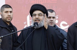 FeaturedImage_2015-10-21_BICOM_Hassan_Nasrallah