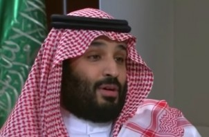 FeaturedImage_2017-05-03_160727_YouTube_Prince_Mohammed