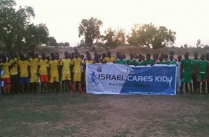 FeaturedImage_2017_05_15_Israel_Cares_Soccer